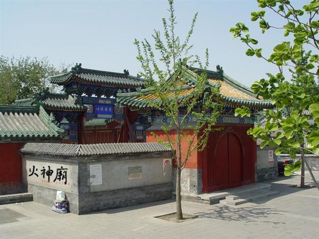 北京寺庙 —寺庙简介